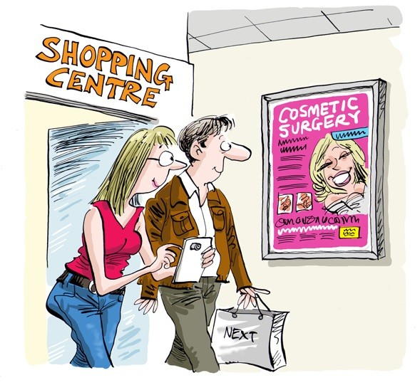 A1 Poster Advertising in Packhorse Shopping Centre (A0 size)
